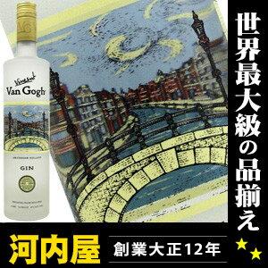 ヴィンセント ヴァン ゴッホ ジン 750ml 47度 正規品 (Vincent Van Gogh Gin) kawahc