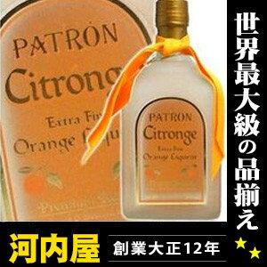パトロン シトロンジ 750ml 35度 正規輸入品