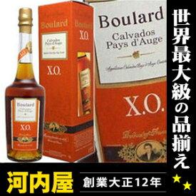 ブラー XO 700ml 40度 箱付 Boulard X.O.カルヴァドス Calvados リンゴのブランデー カルバドス 林檎のお酒 Pays d'Auge kawahc