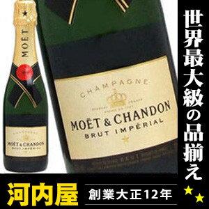 モエ・エ・シャンドン ブリュット・クォーター 200ml 箱付 正規品 (Moet & Chandon Brut Imperial Quarter Champagne) kawahc