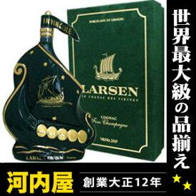 ラーセン オーシャングリーンシップ 700ml 40度 箱付 (Larsen Ocean Green Viking Ship Fine Champagne Cognac) ブランデー コニャック kawahc