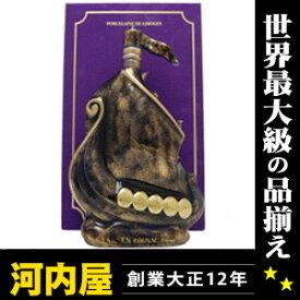 ラーセン ゴールドパウダーブルー シップ 700ml 40度 箱付 (Larsen Night Blue Gold Powder Viking Ship Fine Champagne Cognac) 濃いダークブルー系ブランデー コニャック kawahc