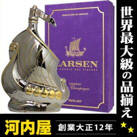 ラーセン プラチナゴールドシップ 700ml 40度 箱付 (Larsen Platinum & Gold Viking Ship Fine Champagne Cognac) ブランデー コニャック kawahc