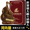 ラーセン マーブル ルビーシップ 700ml 40度 (Larsen Marble Ruby Viking Ship Fine Champagne Cognac...