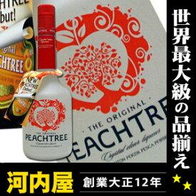 デカイパー ピーチツリー700ml 20度 正規輸入品 Dekuyper Original PeachTree リキュール リキュール種類 kawahc