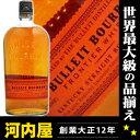 ビュレット (ブレット) バーボン 700ml 45度 正規品 ウィスキー kawahc