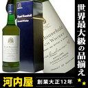 ロイヤルハウスホールド 750ml 43度 正規品 (RoyalhouseHold Scotch Whisky) ローヤル ハウスフォールド ロイヤル ハウスホ...