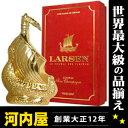 ラーセン ゴールデン スカルプチャー (ゴールド) 700ml 40度 (Larsen Golden Sculpture Viking Ship Fine Ch...