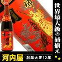紹興陳年花彫酒 関帝 5年 600ml 17度 酒 中国 kawahc
