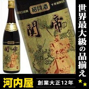 紹興陳年花彫酒 関帝 10年 600ml 17度 酒 中国 kawahc