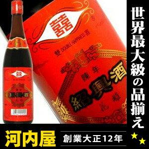 紹興酒 双喜 600ml 17度 酒 中国 kawahc