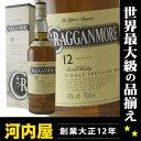 クラガンモア Cragganmore ウィスキー