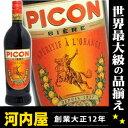 ピコン (アメールピコン) 1000ml 18度 リキュール リキュール種類 kawahc
