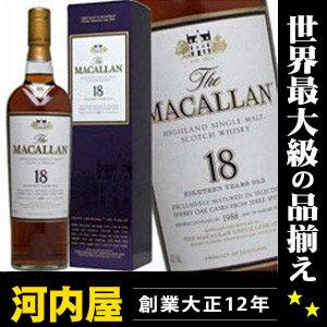 マッカラン 18年 シェリーオーク 700ml 43度 正規 箱付 kawahc 【お一人様1本限り】