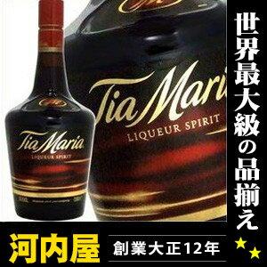 ティア マリア コーヒーリキュール 700ml 20度 (Tia Maria Liqueur Spirit) リキュール リキュール種類 kawahc