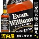 エヴァン ウィリアムス ブラックラベル 750ml 43度 正規品 (Evan Williams Black Label) エヴァン ウィリアムズ ブラック ラ...