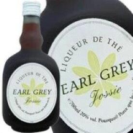 ジョシー アールグレイ ティーリキュール 700ml 20度 正規品 (Jossie Earl Grey Liqueur) リキュール リキュール種類 kawahc