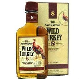 ワイルドターキー 8年 フラスク 200ml 50.5度 正規輸入品 箱付 旧ラベル 旧ボトル オールドヴィンテージ ウイスキー ケンタッキーストレートバーボンウイスキー バーボン Wild Turkey 8years kentucky straight bourbon whiskey kawahc ※おひとり様1ヶ月に1本限り