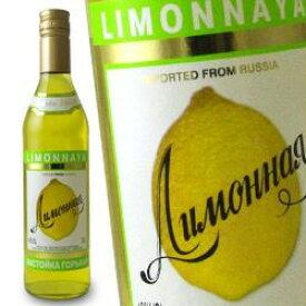リモンナヤ ロシアンウォッカ 500ml 40度 正規輸入品 limonnaya vodka レモンナヤ リモーナヤ リモンナヤ レモン ロシアンウォッカ Russian Vodka ウオッカ ウォッカ kawahc