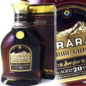 アルメニアブランデー アララット 20年 ナイリ 500ml 40度 正規輸入品 ARARAT Armenia Brandy アルメニアブランデー 正規代理店輸入品 正規品 正規 kawahc