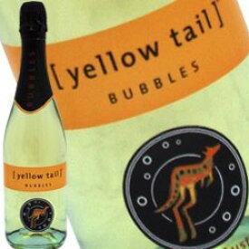旧ラベル品の為、在庫限り大特価! イエローテイル バブルス スパークリングワイン 750ml 正規品 (yellow tail bubbls) ワイン オーストラリア オーストラリア 白ワイン kawahc