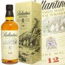 バランタイン ピュアモルト (ブレンデッドモルト) 12年 700ml 40度 Ballantine`s Puremalt 12years old スコッチウイスキー スコッチ ウヰスキー ウィスキー ウイスキー Scotch Whisky whiskey kawahc