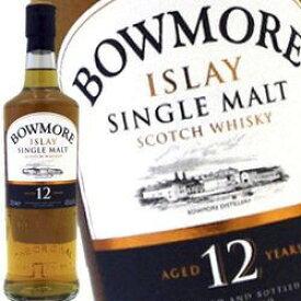 ボウモア 12年 350ml 40度 正規輸入品 Bowmore 12years アイラモルト シングルモルト アイラウイスキーウヰスキーウィスキー IslayMalt SingleMalt Scotch Whisky kawahc