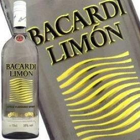 バカルディ リモン (レモン) 700ml 32度 正規品 (Bacardi Lemon Original Citrus Rum) kawahc
