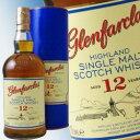 グレンファークラス 12年 1000ml 43度 箱付 Glenfarclas 12years グレン ファークラウス スペイサイドモルト シングルモルトウイスキー…