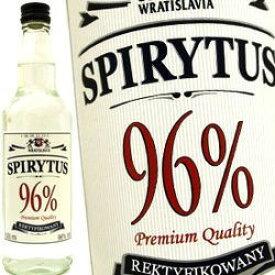 スピリタス ウォッカ ヴラティスラヴィア 500ml 96度 正規輸入品 世界最強 スピリタスウォッカ Spirytus wratislavia Vodka ウオッカ Polish Vakka 世界最強のアルコール度数96度のウォッカ Polmos Warsaw kawahc