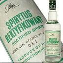 即日発送!スピリタス ウォッカ 500ml 96度 正規輸入品 世界最強 スピリタスウォッカ Spirytus Vodka ウオッカ Polish Vakka 世界最強…