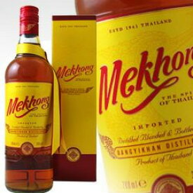 メコン 700ml 35度 正規輸入品 箱付 Mekkong タイ国内でメコンウイスキーと呼ばれ最もポピュラーなスピリッツ The Spirit of Thailand kawahc 父の日ギフト お誕生日プレゼント にオススメ