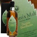 イチローズモルト ダブルディスティラーズ Double Distilleries 700ml 46度 箱付 リーフシングルモルトIchiro'sMalt L…