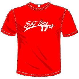 河内國製作所 「大谷翔平応援 ショータイム17Tシャツ」全5色。ベースボールおもしろTシャツ 文字T-shirt おもしろてぃーしゃつ 半袖ドライTシャツ メール便は送料無料