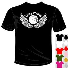 河内國製作所 「クレイジープレイヤーズバスケットボールTシャツ」全5色。バスケットボールおもしろTシャツ 文字T-shirt おもしろてぃーしゃつ 半袖ドライTシャツ メール便は送料無料