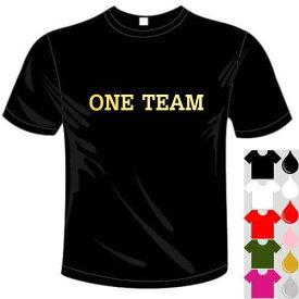 河内國製作所 「ラグビー大好き ONE TEAM(ワンチーム)Tシャツ」全5色。ベースボールおもしろTシャツ 文字T-shirt おもしろてぃーしゃつ 半袖ドライTシャツ メール便は送料無料