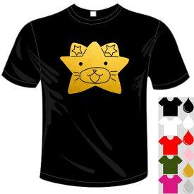 河内國製作所 ハロウィン「にゃんこスターTシャツ」全5色。おもしろTシャツ 文字T-shirt おもしろてぃーしゃつ 半袖ドライTシャツ メール便は送料無料