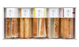 棒S(ボウズ) 5パック  かまぼこ 蒲鉾 練り物 すり身 おつまみ 惣菜 ギフト かわいい 加工品