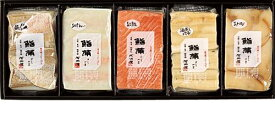 鮨蒲 雅 5本入  かまぼこ 蒲鉾 練り物 すり身 おつまみ 惣菜 ギフト かわいい 加工品