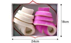 結び 紅白セット  かまぼこ 蒲鉾 練り物 すり身 おつまみ 惣菜 ギフト かわいい 加工品