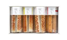 棒S(ボウズ)4パック  かまぼこ 蒲鉾 練り物 すり身 おつまみ 惣菜 ギフト かわいい 加工品