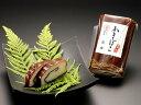 富山名産 昆布巻かまぼこ(太巻)  かまぼこ 蒲鉾 練り物 すり身 おつまみ 惣菜 ギフト かわいい 加工品