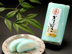 小巻かまぼこ(青巻)  かまぼこ 蒲鉾 練り物 すり身 おつまみ 惣菜 ギフト かわいい 加工品