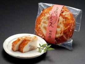 花れんこん  かまぼこ 蒲鉾 練り物 すり身 おつまみ 惣菜 ギフト かわいい 加工品