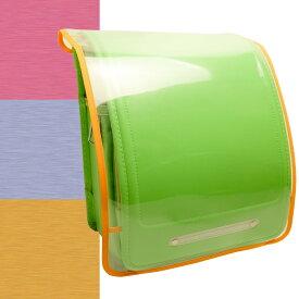 ランドセルカバー 透明 Clear×Momo 全3カラー