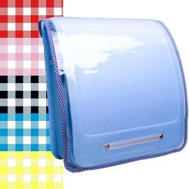 ランドセルカバー 透明 Clear×Pattern 全5カラー