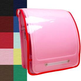 かわだい 透明 ランドセルカバー Clear×Solid 全10カラー