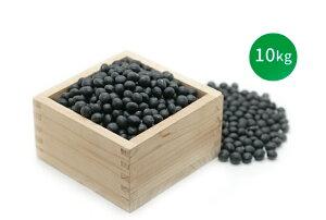 【常温便送料無料】北海道産 十勝 黒豆 いわいくろ 10kg(1kg×10袋)
