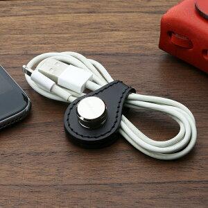 イタリア製皮革使用・ドイツホック仕様・モバイルコードホルダー イヤホンコードホルダー アイフォンコード【ボタン名入れ可能】