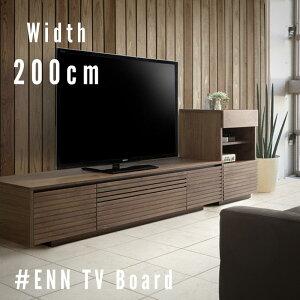 【送料無料】ENN 格子テレビボード W200 テレビボード 幅200 200cm ローボード テレビ台 無垢 完成品 木製 北欧 ナチュラル TVボード 32型 テレビ TVボード AVボード 収納家具 ロータイプ 格子 オー